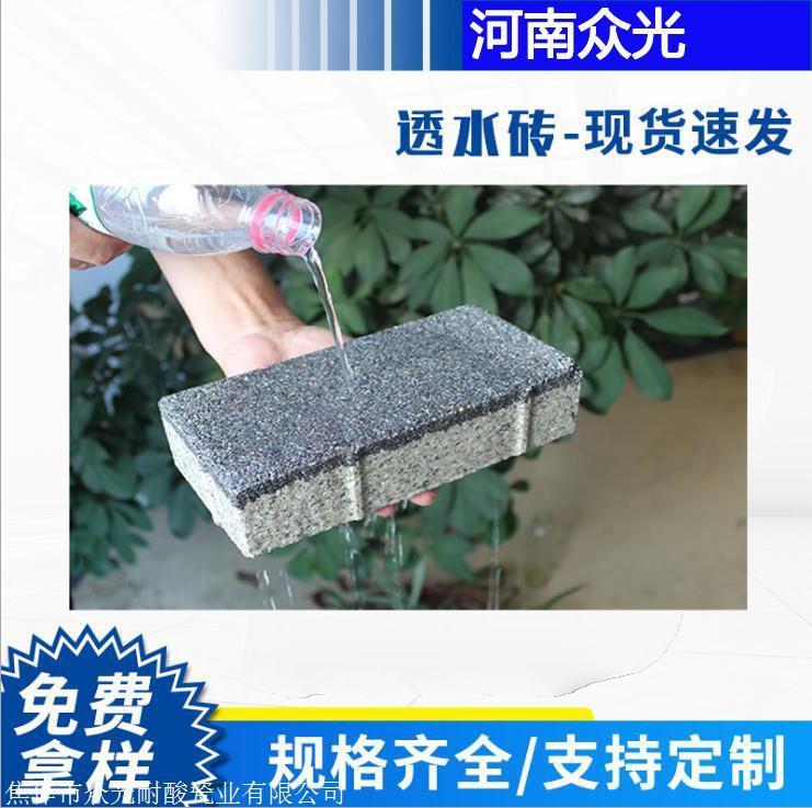 陶瓷透水磚6 1