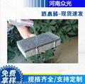 陶瓷透水磚6