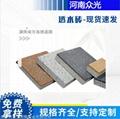 陶瓷透水磚6 2