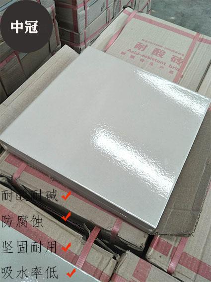 耐酸瓷磚6 1