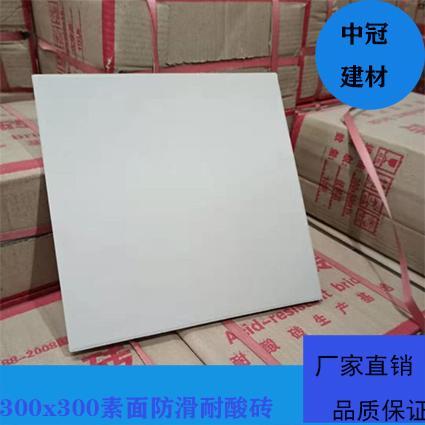 耐酸瓷磚6 4