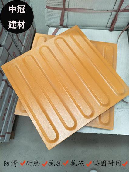 陶瓷盲道磚6 1