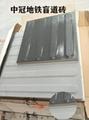 陶瓷盲道磚6 2