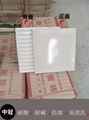 釉面耐酸磚6