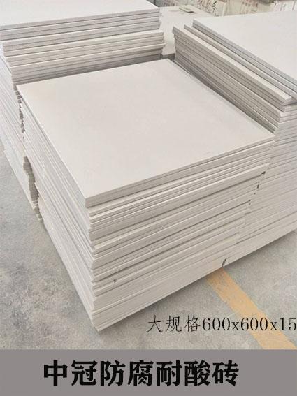 釉面耐酸磚6 3