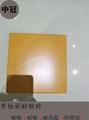 釉面耐酸磚6 4