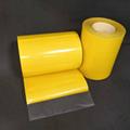 0.1pet黃格雙面膠耐高溫電子模切姜黃格底子4982 2