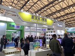 上海砂漿展
