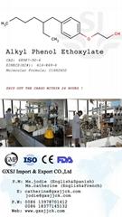 emulsifier alkylphenol ethoxylate cas 68987-90-6IGEPAL CA-210