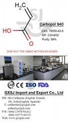 carbomer 940 POLY(ACRYLIC ACID) cas 76050-42-5 Acrylates Copolymer