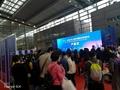 2020 Shenzhen (International) sports