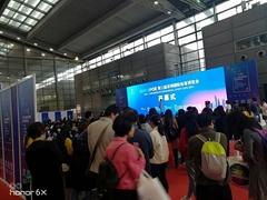 2020 Shenzhen (International) sports Expo