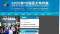 2020 Asia-Pacific Floor Supplies
