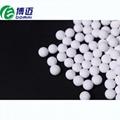 球磨機落料斗耐磨氧化鋁陶瓷球研磨球量大生產優惠 1