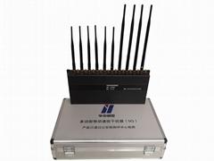 華中創世多功能手機信號屏蔽器5G全向型
