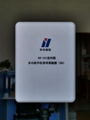 華中創世多功能手機信號屏蔽器5G定向型