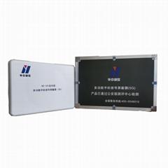 華中創世多功能手機信號屏蔽器5G定向增強型