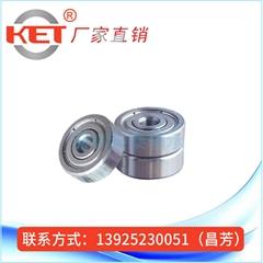科泰軸承 603zz軸承 2.3*9*3小家電非標軸承現貨熱