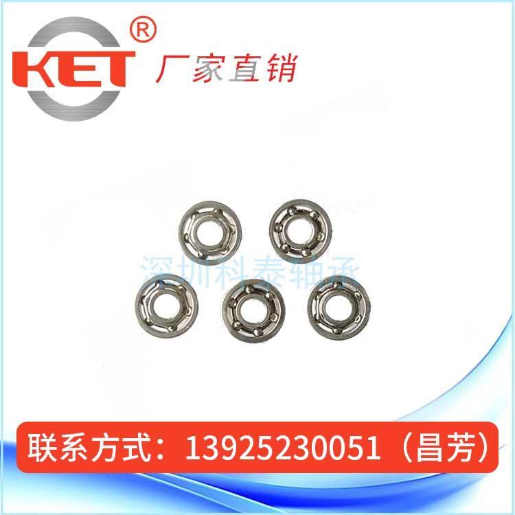 科泰軸承 681xzz軸承1.5*4*2微型深溝球軸承專業生產品質保障 1