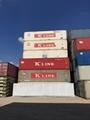上海二手集装箱低价转让箱型齐全海运散货集装箱质量好成色新 3