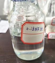 4-Bromophenoxybenzene