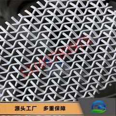 金属网厂家直销金属装饰网不锈钢编织网金属网帘