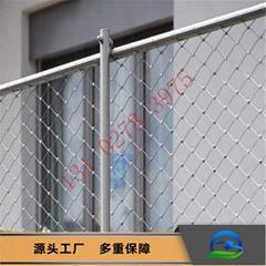 摄像头防护网动物园金属编织网钢丝绳网一楼底层防护网