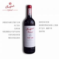 奔富VIP128干紅葡萄酒