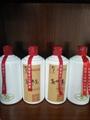 郭坤亮53度柔雅醬香型白酒