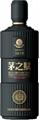 茅之賦系列酒 53度坤沙酒