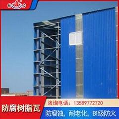 廠家直銷屋面樹脂瓦 山東滕州pvc防腐瓦 環保合成樹脂瓦