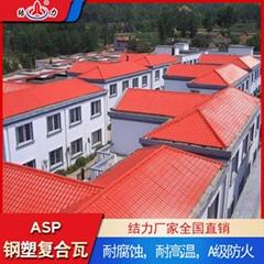 北京psp鋼塑耐腐板 屋頂鋼塑瓦 asa合成彩鋼瓦隔音降噪