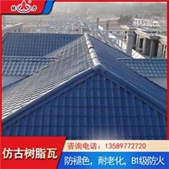 山東長島屋頂樹脂瓦