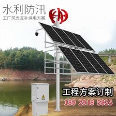 風光互補太陽能智慧水利防汛水尺讀取監控攝像機