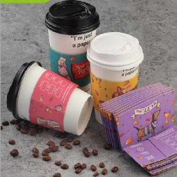 Disposable Paper Coffee Cup Wraps 1