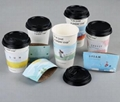 Disposable Paper Coffee Cup Wraps 2