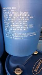 太平洋油酸 1875油酸