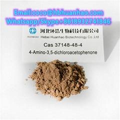 Hot Selling 1- (4-amino-3 5-dichlorophenyl) Ethanone CAS 37148-48-4