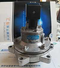 脉冲布袋除尘器配件2寸DSF-Y型电磁淹没阀直营厂家汇友除尘配件