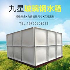 SMC組合式消防水箱 不鏽鋼304生活水箱 鍍鋅鋼板水箱玻璃鋼水箱