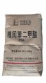 安康间苯二甲酸批发零售 1