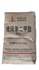 安康间苯二甲酸批发零售