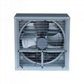 Small Industrial Ventilation Exhaust Fan