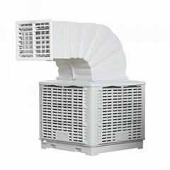 High Volumn Wall Mount Industrial Desert Evaporative Air Cooler