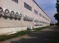 Corrosion Resistant FRP Industrial Exhaust Blower Fan 4