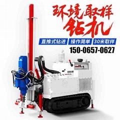 環境取樣鑽機直推土壤取樣鑽機污染調查履帶取土鑽機環境監測鑽機