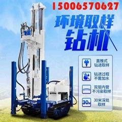 小型履帶取土鑽機土壤取樣鑽井機直推式建井取樣鑽機環境檢測鑽機