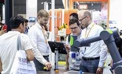 2020北京國際電子導熱散熱材料展覽會