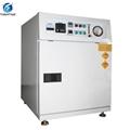 Vacuum Degree -98kpa Hot Sell Industrial Vacuum Oven 3
