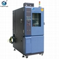Rapid-Rate Thermal Cycle Environmental Test Chamber 3
